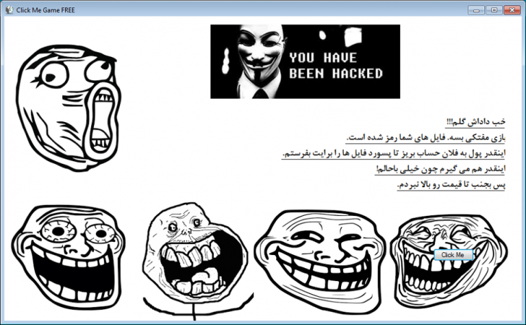 image-click-me-malware-ransom-note